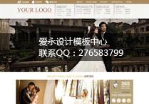 婚庆摄影模板018(含移动手机版)