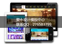 手机移动版婚庆摄影网站模板021