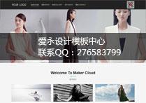 响应式网站模板002