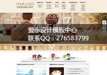 婚庆网站模板033(含移动手机版)